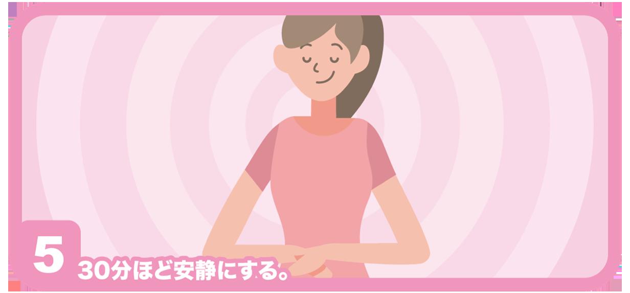 fertility-prp-step-05_